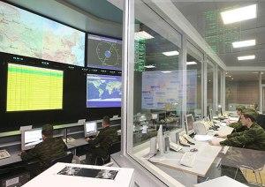 Las Fuerzas Aeroespaciales asumen control